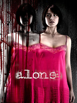 Poster of Alone