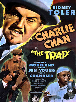 Poster of The Trap