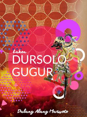 Poster of Dalang Bagus Marwoto