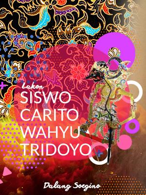 Poster of Dalang Soegino Wahyu Carito