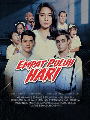 Poster of Empat Puluh Hari