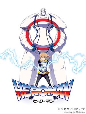Poster of Heroman