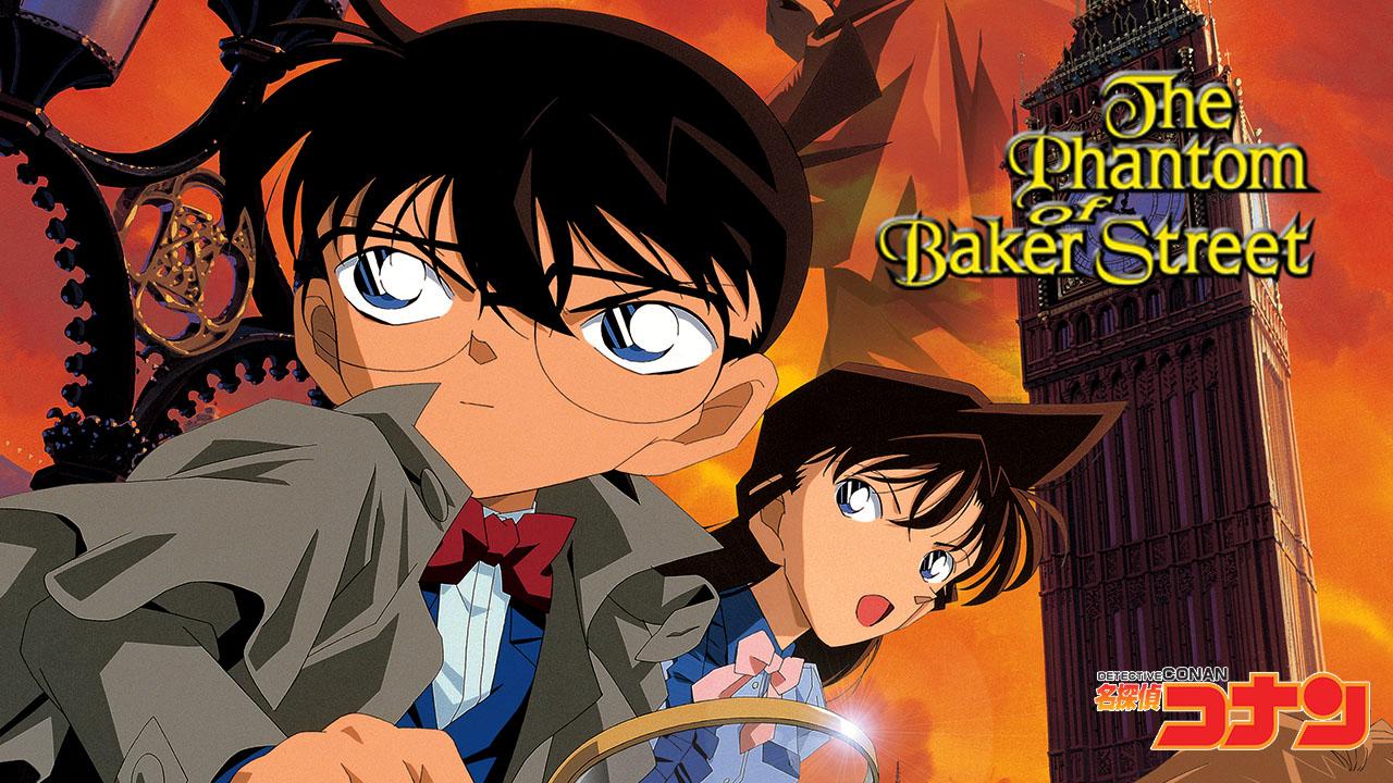 Poster of Detective Conan: The Phantom of Baker Street