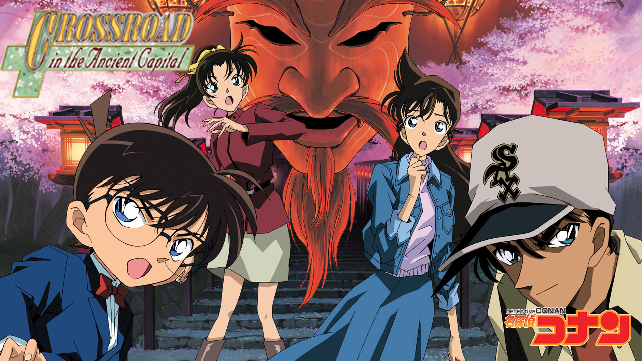 Poster of Detective Conan: Crossroad in the Ancient Capital