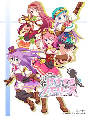 Poster of Pastel Memories