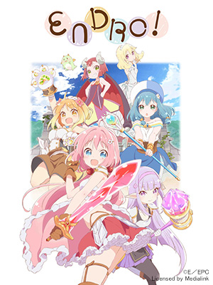 Poster of Endro!