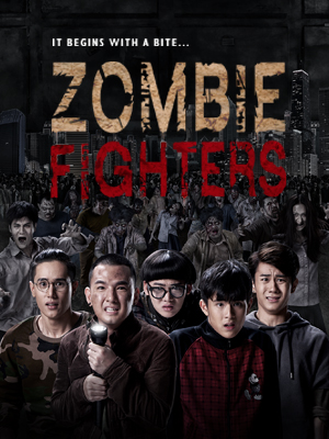 Poster of Zombie Fighter