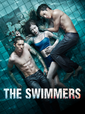 Poster of The Swimmers