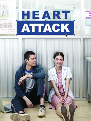 Poster of Heart Attack