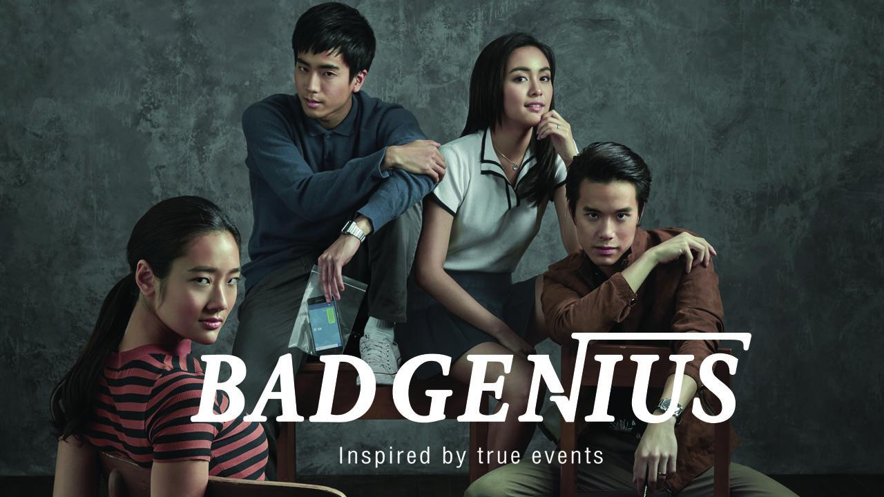Poster of Bad Genius