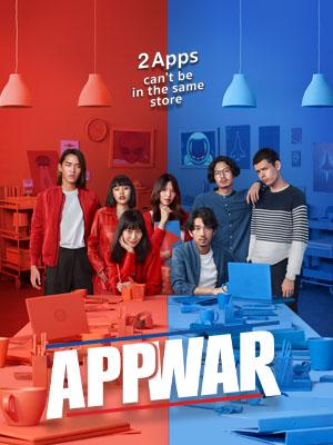 Poster of App War