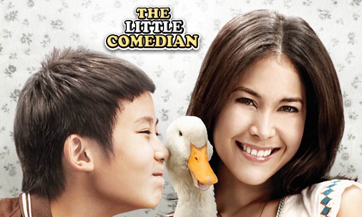 Poster of The Little Comedian