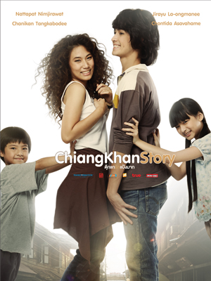 Poster of Chiang Khan Story