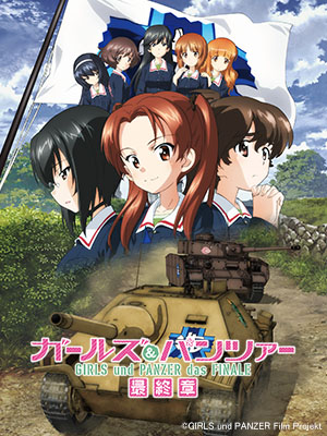Poster of Girls und Panzer das Finale Part 1