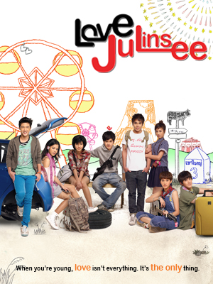 Poster of Love Julinsee