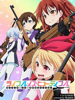 Poster of Chidori RSC