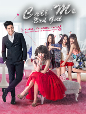 Poster of Call Me Bad Girl