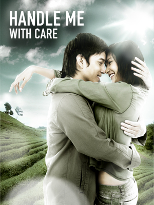 Poster of Handle Me With Care