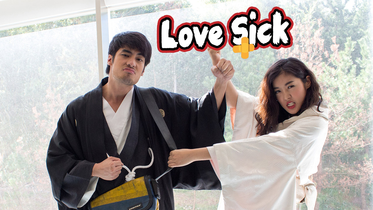 Poster of Love Sick