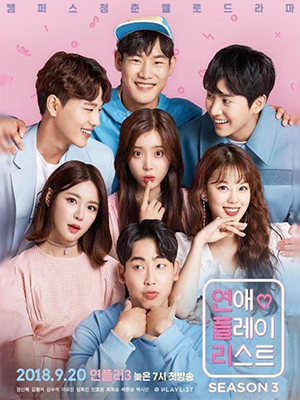 Poster of Love Playlist Season 3
