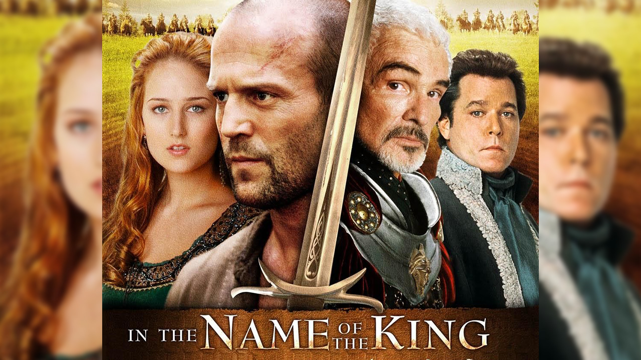 Poster of In The Name of The King a Dungeon Siege Tale