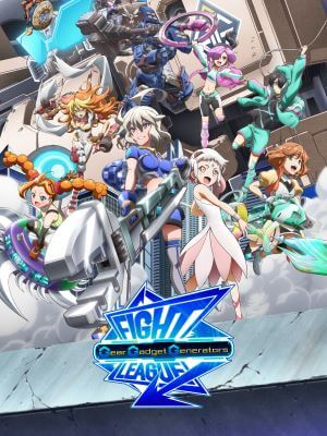Poster of Fight League: Gear Gadget Generators Eps 1