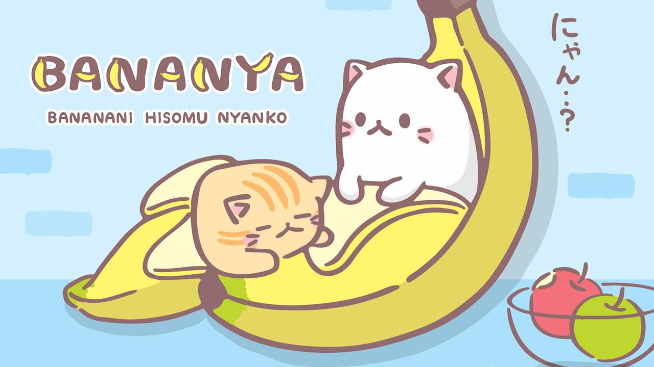 Poster of Bananya Eps 13