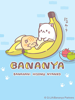 Poster of Bananya Eps 01