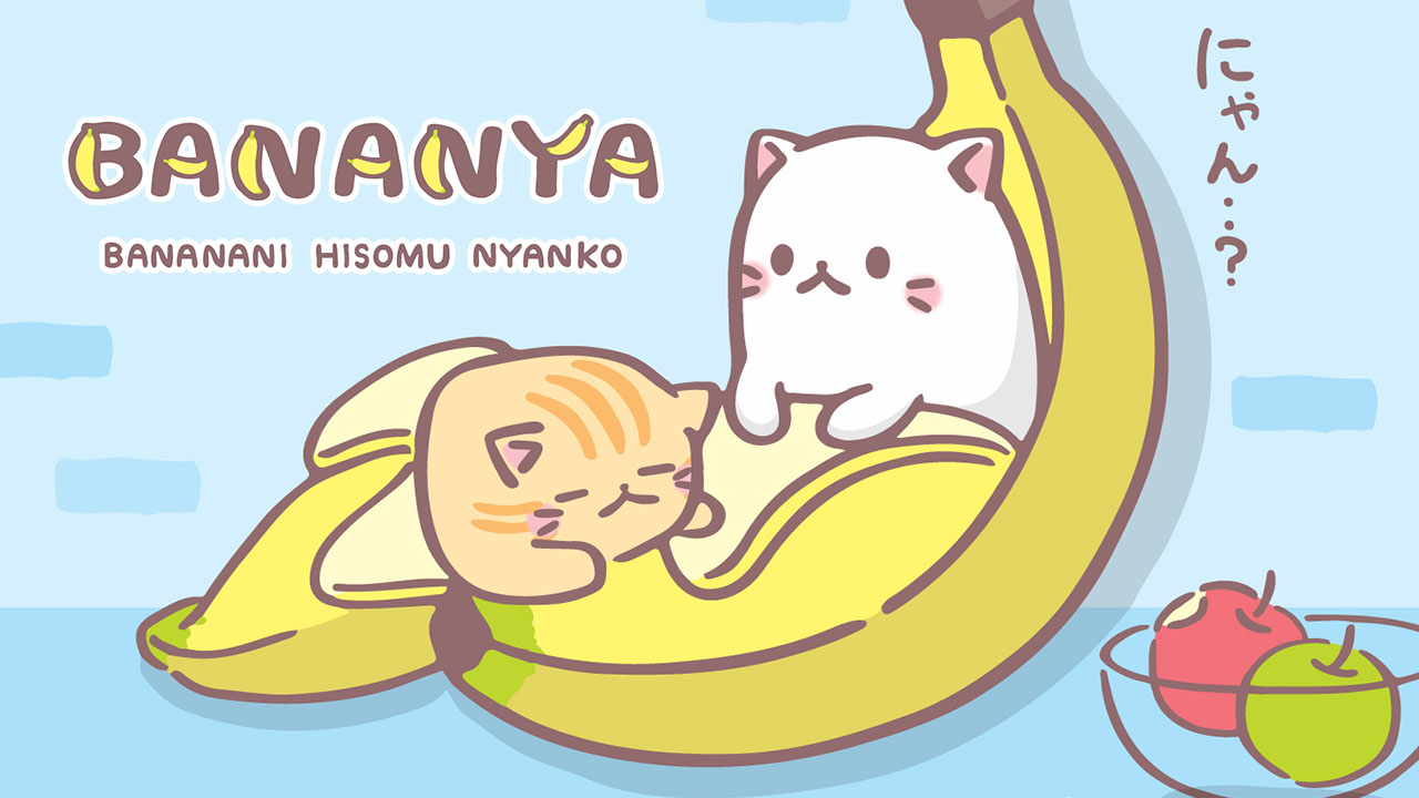 Poster of Bananya Eps 02