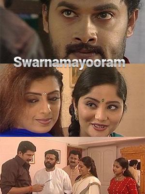 Poster of Swarnamayooram Eps 121
