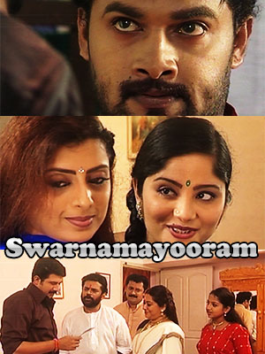 Poster of Swarnamayooram Eps 01