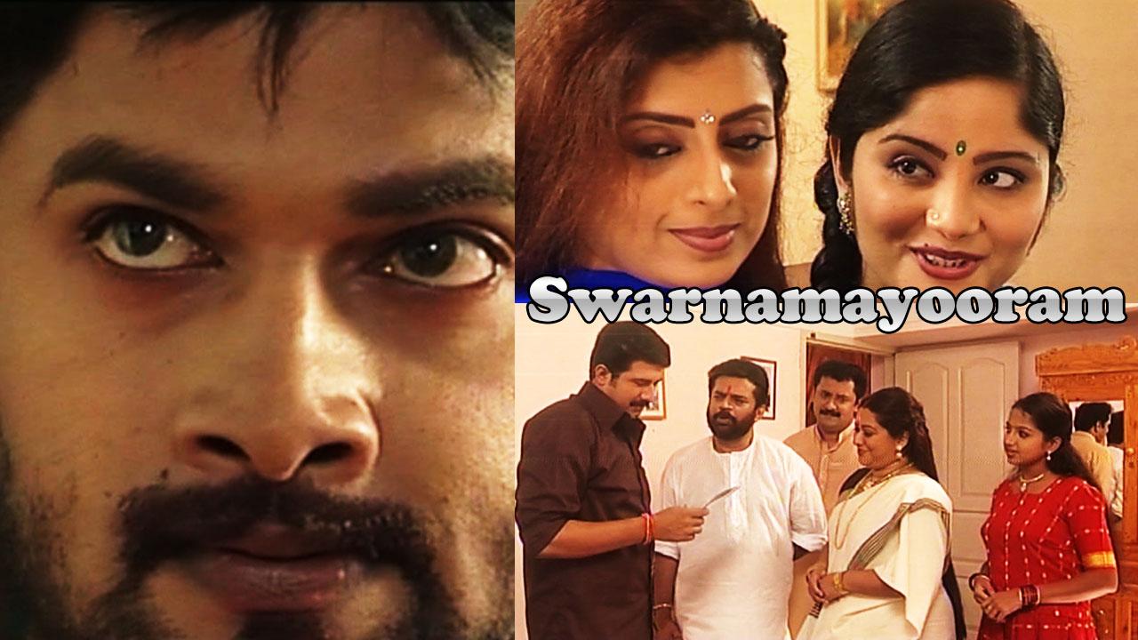 Poster of Swarnamayooram Eps 03