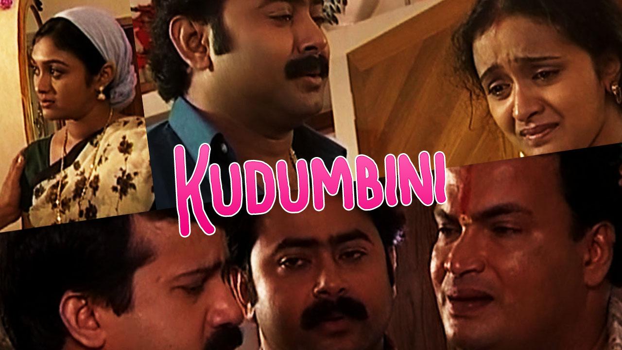 Poster of Kudumbini Eps 28