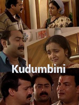 Poster of Kudumbini Eps 33