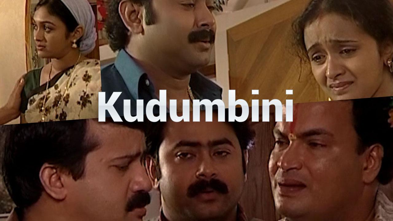 Poster of Kudumbini Eps 37