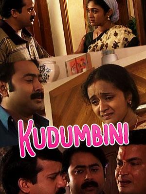Poster of Kudumbini Eps 40