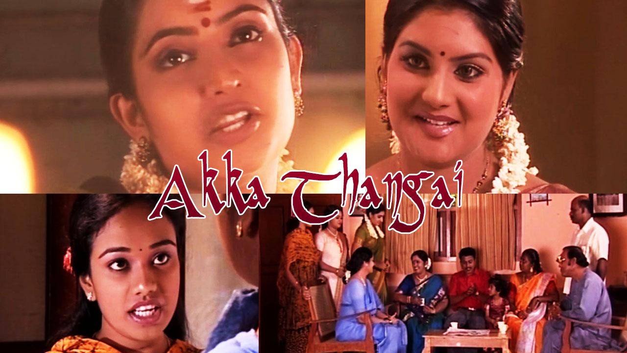 Poster of Akka Thangai Eps 128