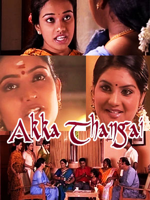 Poster of Akka Thangai Eps 141