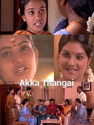 Poster of Akka Thangai Eps 23