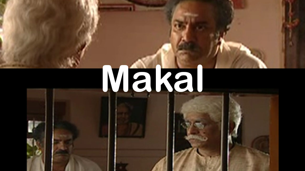 Poster of Makal Eps 07