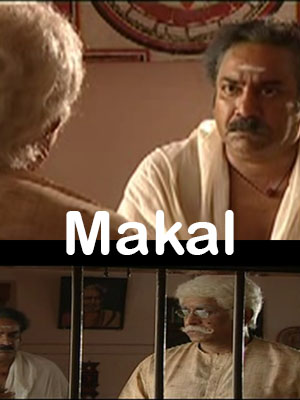 Poster of Makal Eps 25