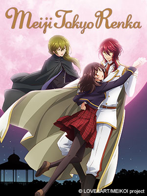 Poster of Meiji Tokyo Renka Eps 10