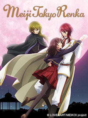 Poster of Meiji Tokyo Renka Eps 12