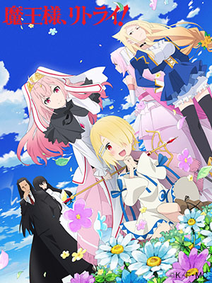 Poster of Maou-sama, Retry! Eps 6