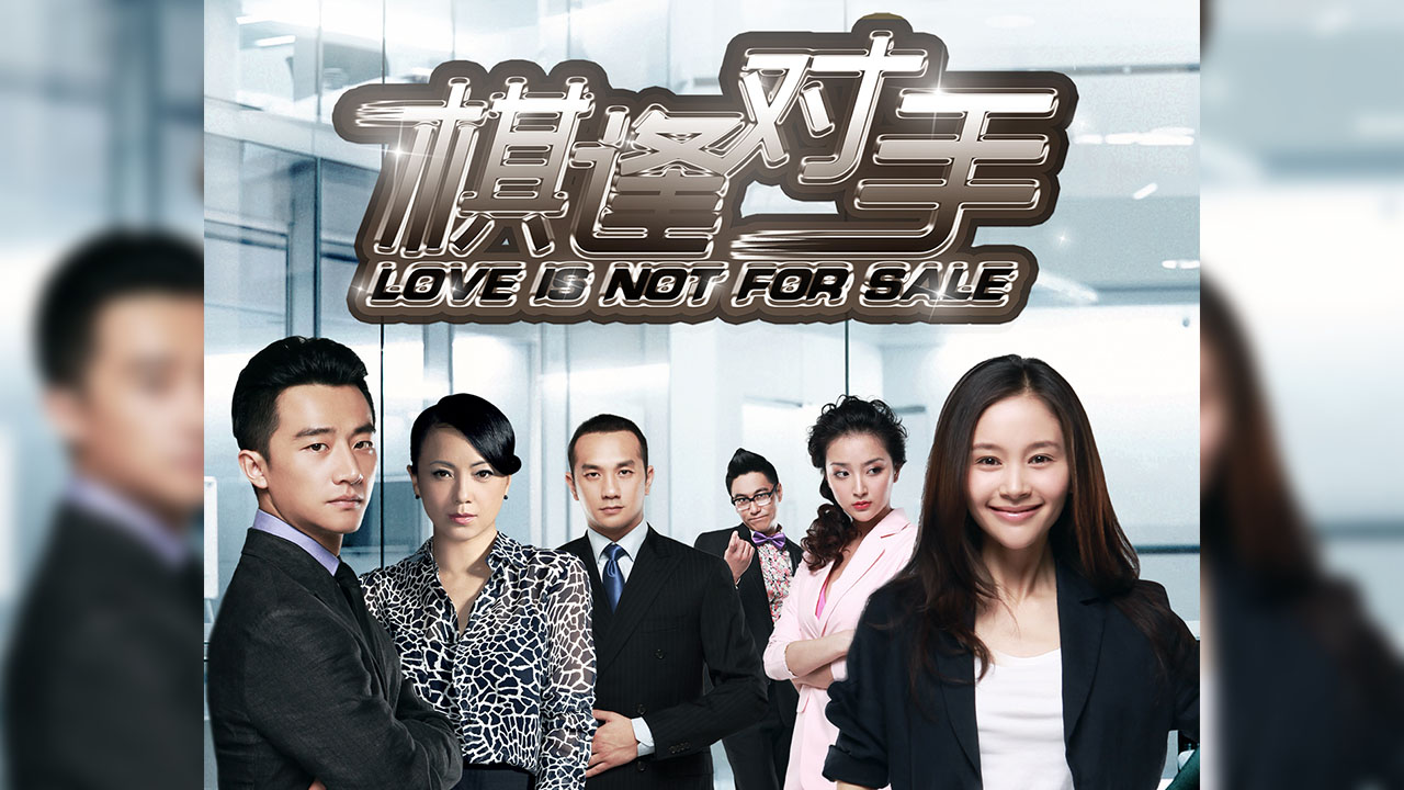 Poster of Love Is Not For Sale Eps 4