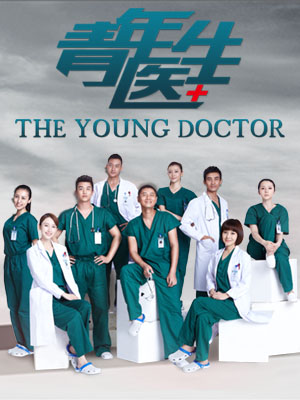 Poster of The Young Doctor Eps 1