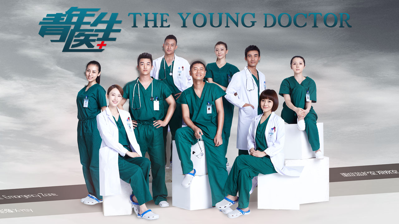Poster of The Young Doctor Eps 10