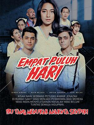 Poster of Ibu yang Menukar Anaknya Sendiri