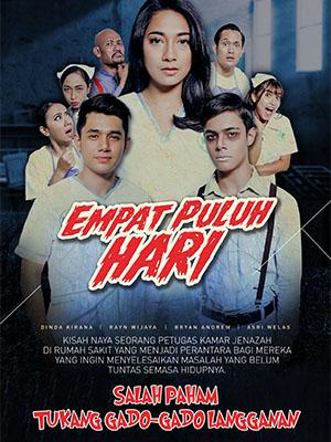 Poster of Salah Paham Tukang Gado-gado Langganan