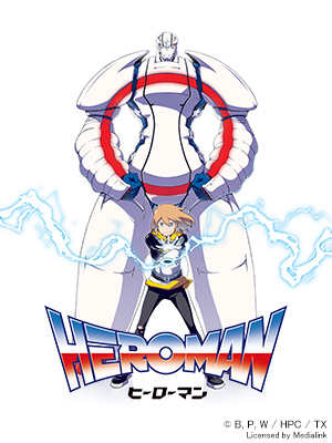 Poster of Heroman Eps 6: Backlash